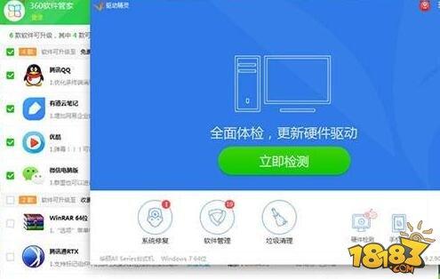 HTC Vive打开steam VR出现108错误应该怎么解决