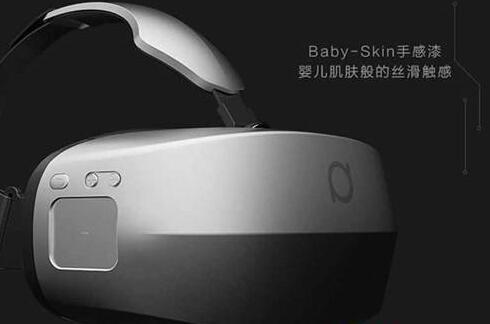 大朋VR一体机安装大朋助手后找不到设备怎么办