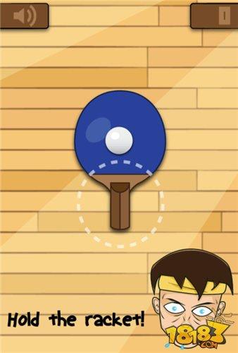 乒乓球小游戏来了 乒乓球颠球大师的世界