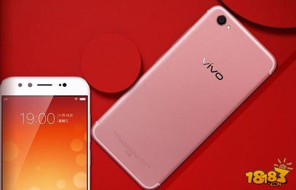 "vivo X9玫瑰金色版 编后语: 外观方面,就如同vivo智能手机官方公布的那样,vivo X9拥有金、玫瑰金两色可选,可以满足不同用户的个性化需求。更重要的是,它增加了""玫瑰金""配色,喜欢该配色的女性用户无需只盯着苹果iPhone。就整体造型来说,vivo X9设计精美,做工考究,机身美感度靠近iPhone7。 以上就是小编为大家带来的vivoX9有什么颜色?"