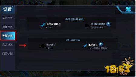 王者荣耀11月24日更新 太乙真人上线