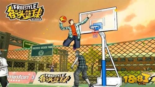 街头篮球手游怎么卡位 中锋卡位抢篮板攻略_1