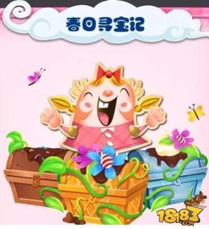 糖果传奇野外宝藏活动怎么玩 野外宝藏活动详细介绍