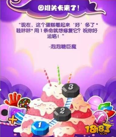 糖果传奇蛋糕塔怎么玩 蛋糕塔玩法攻略指南
